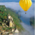 Ballooning over Castelnaud